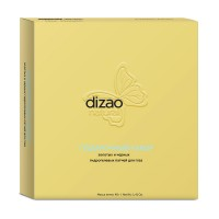 Dizao Подарочный набор золотых и черных патчей для глаз 40 г