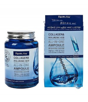 Farmstay Сыворотка с гиалуроновой кислотой и коллагеном Collagen Hyaluronic Acid All-In-One Ampoule 250 мл