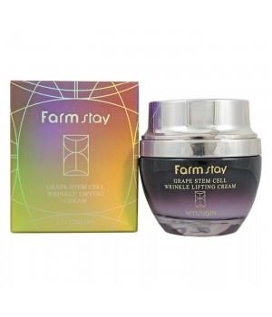 Farmstay Крем-лифтинг для лица со стволовыми клетками винограда Grape Stem Cell Wrinkle Lifting Cream 50 мл