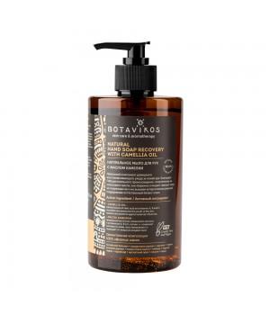 Botavikos Натуральное мыло для рук с маслом камелии 450 мл