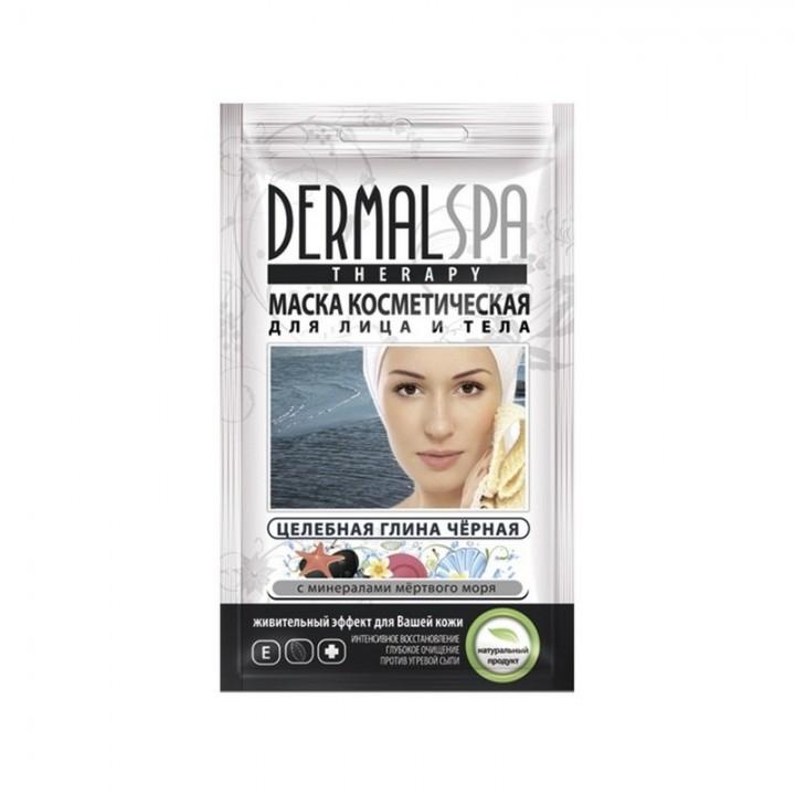 """Артколор Dermal Spa Маска для лица и тела """"Целебная глина черная"""" 30 мл"""