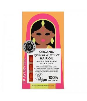 "Planeta Organica Hair Super Food Масло для волос ""Growth & power"" 35 мл"