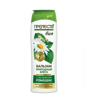 """Прелесть Bio Бальзам для волос Био""""Природный блеск для всех типов волос,250мл"""
