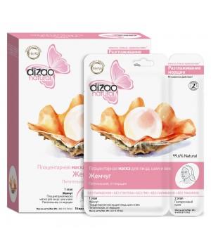 """Dizao Плацентарная питательная двухэтапная маска от морщин для лица и шеи """"Жемчуг"""" 36 г"""