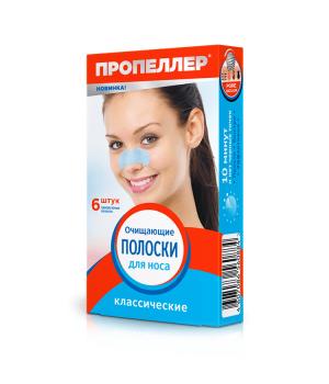 Пропеллер Очищающие полоски для носа 6 шт