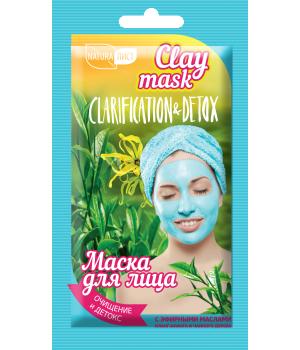 Артколор Clay mask Маска для лица Очищение и детокс 25 мл