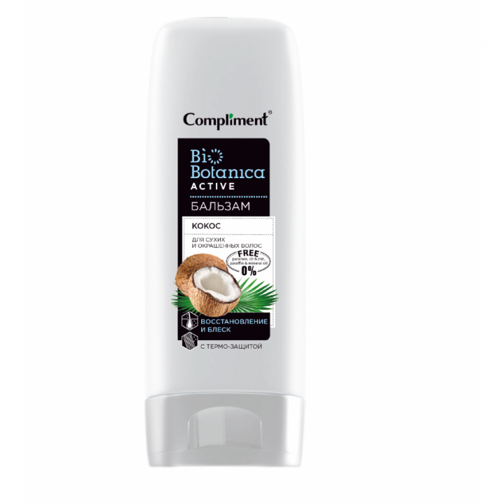 """Compliment Bio Botanica Active Бальзам для сухих и окрашенных волос """"Кокос"""" 200 мл"""