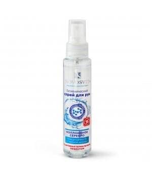 """Novosvit Гигиенический спрей для рук """"Антибактериальный эффект"""" 100 мл"""