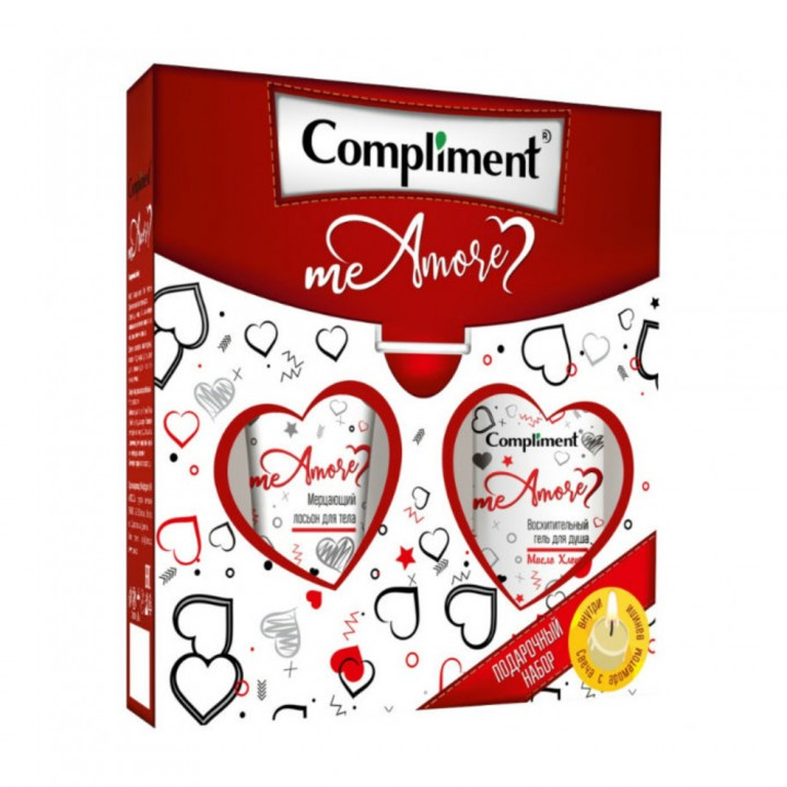 Compliment Me Amore Подарочный Набор №1680