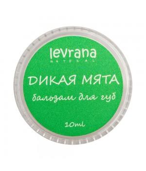 Levrana Бальзам для губ Дикая Мята 10 г