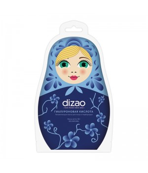 Dizao Гиалуроновая маска для лица и подбородка 30 г