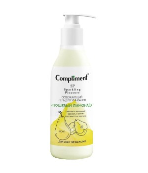 """Compliment Sparkling Pleasure Освежающий гель для умывания """"Грушевый лимонад"""" 200 мл"""