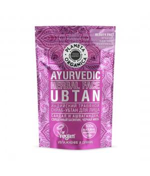 Planeta Organica Fresh Market Индийский травяной скраб-убтан для лица 100 мл