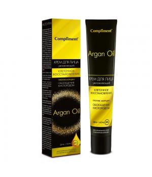 """Compliment Argan Oil Крем для лица увлажняющий """"Клеточное восстановление"""" 50 мл"""