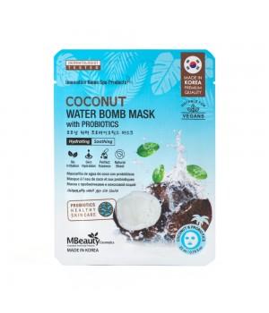 MBeauty Маска тканевая с кокосовой водой и пробиотиками 22 мл