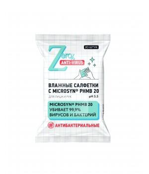 Zero Anti-Virus Антибактериальные влажные салфетки для лица и рук 20 шт
