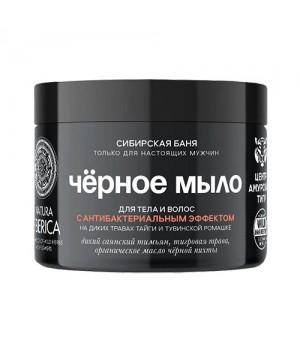 Natura Siberica Men Чёрное мыло для тела и волос с Антибактериальным эффектом 500 мл