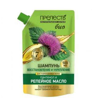 Прелесть Bio Шампунь для поврежденных волос Восстановление и укрепление (дой-пак) 500 мл