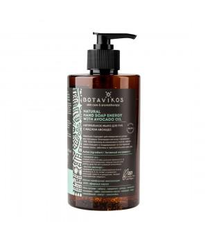 Botavikos Натуральное мыло для рук с маслом авокадо 450 мл