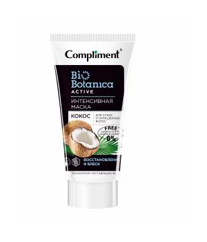 """Compliment Bio Botanica Active Интенсивная маска для сухих и окрашенных волос """"Кокос"""" 200 мл"""