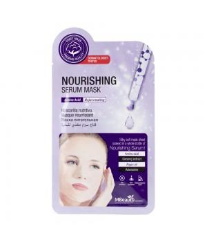 MBeauty Питательная тканевая маска для лица с аминокислотами 25 мл