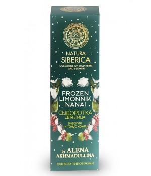 "Natura Siberica Frozen Limonnik Nana Сыворотка для лица ""Энергия и тонус кожи"" 50 мл"