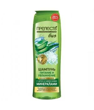 Прелесть Bio Шампунь для волос Питание и увлажнение с Морскими минералами и Алоэ 500 мл