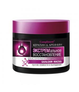 Compliment Кератин & Аргинин Бальзам-маска экстремальное восстановление для истонченных и секущихся волос 300 мл