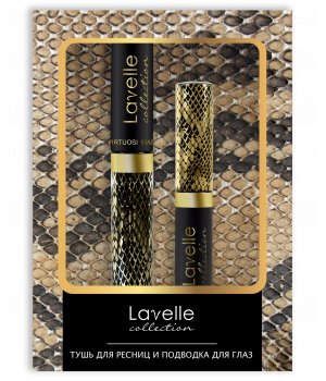 LavelleCollection Подарочный набор Gift Set Mascara & Eyeliner