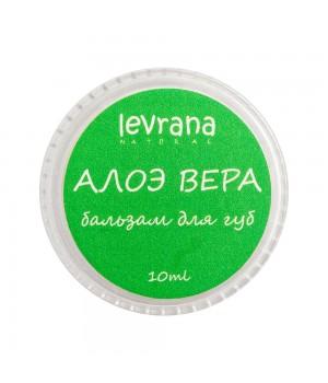 Levrana Бальзам для губ Алоэ Вера 10 г