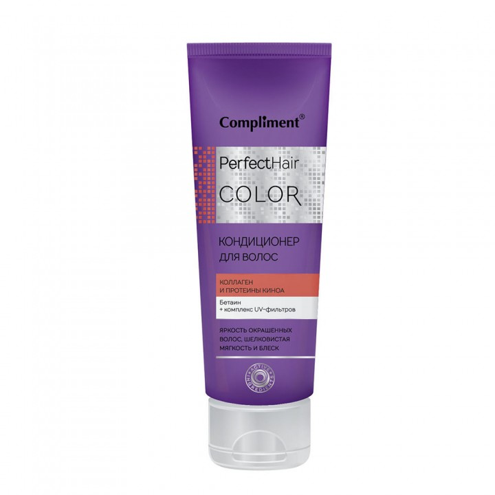 "Compliment Perfect Hair Color Кондиционер для волос ""Коллаген и протеины кеноа"" 250 мл"