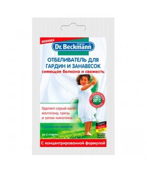 Dr. Beckmann Отбеливатель для гардин и занавесок в экономичной упаковке 80 гр