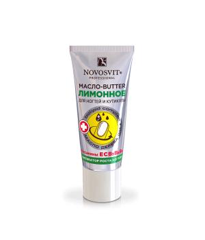 Novosvit Лимонное масло-butter активатор роста ногтей 20 мл