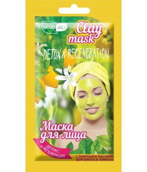 Артколор Clay mask Маска для лица Детокс и регенерация 25 мл