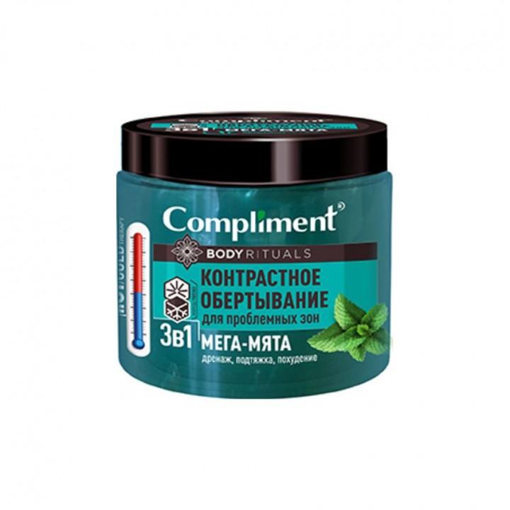 "Compliment Body Rituals Контрастное обертывание для проблемных зон ""Мега-мята"" 500 мл"