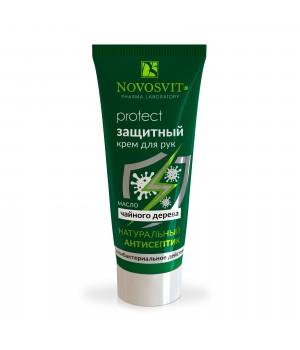 Novosvit Защитный крем для рук 75 мл
