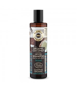"""Planeta Organica Bio Organic Coconut Шампунь для волос """"Тропическое увлажнение"""" 280 мл"""
