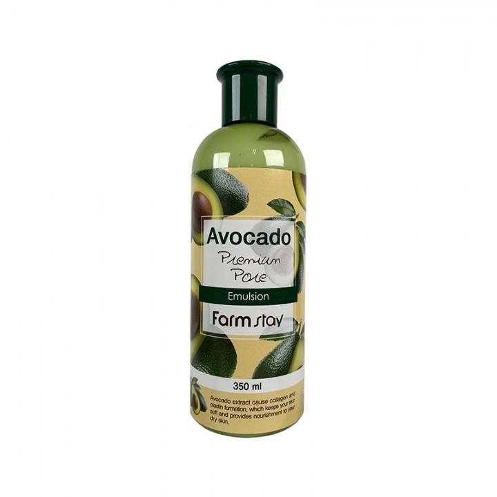 Farmstay Антивозрастная эмульсия с экстрактом авокадо 350 мл