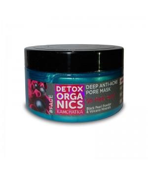 Natura Siberica Detox Organic Kamchatka Минеральная маска для лица Anti-acne 100 мл