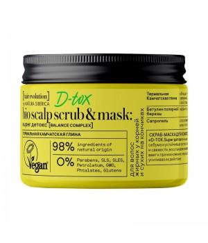 "Natura Siberica Hair Evolution Скраб-маска для кожи головы перед мытьем головы Super детокс ""D-Tox"" 150 мл"