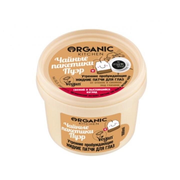 """Organic Kitchen Утренниe пробуждающие жидкие маска-патчи для глаз """"Чайные пакетики пуэр"""" 100 мл"""