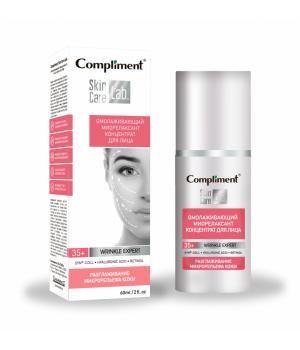 Compliment Skin Care Lab Омолаживающий миорелаксант концентрат для лица 60 мл