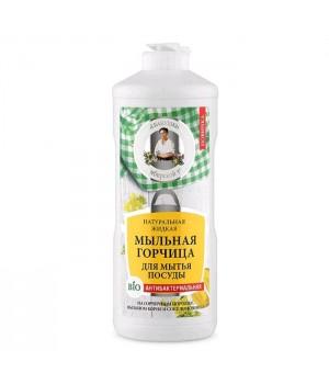 """Рецепты Бабушки Агафьи Натуральная жидкая """"Мыльная горчица"""" для мытья посуды антибактериальная 500 мл"""
