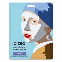 """Dizao Чувственная 3D ботомаска для лица на кремовой основе """"Улитка"""" 30 г"""