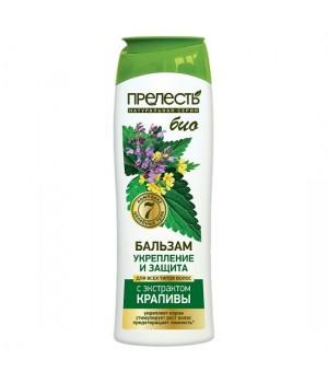 Прелесть Bio Бальзам для волос Укрепление и защита 250 мл