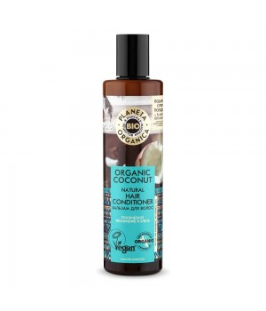 """Planeta Organica Bio Organic Coconut Бальзам для волос """"Тропическое увлажнение и блеск"""" 280 мл"""