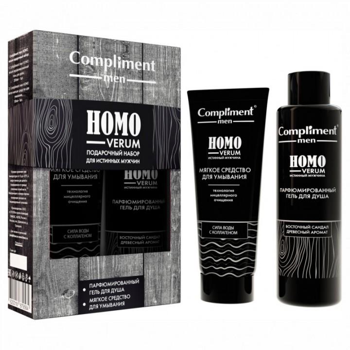 Compliment Men Homo Verum ПН №1710
