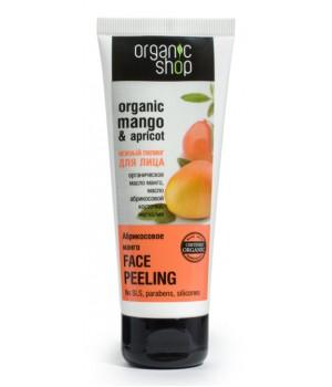 """Organic shop Нежный пилинг для лица """"Абрикосовый манго"""" 75 мл"""