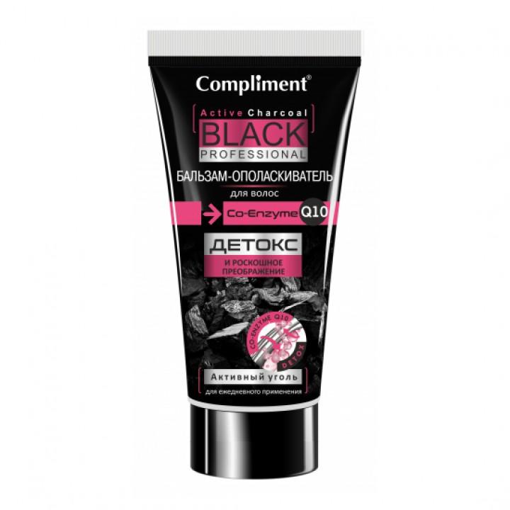 """Compliment Black Professional Бальзам-ополаскиватель для волос """"Детокс и роскошное преображение"""" 200 мл"""
