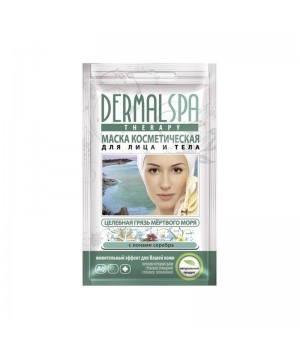 "Артколор Dermal Spa Маска для лица и тела ""Целебная грязь Мертвого моря"" 30 мл"